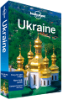 Ukraine travel guide - 3rd Edi...
