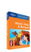 Hindi, Urdu &amp; Bengali phrasebook