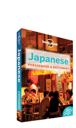 Japanese Phrasebook