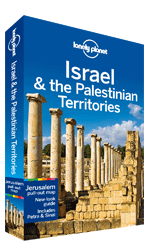 Israel &amp; the Palestinian Territories travel guide