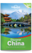 Discover China travel guide - 3rd edition