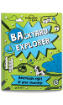Backyard Explorer (<strong>North</strong> & Latin America Edition)