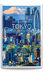 Best of Tokyo 2018 city guide