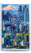 Best of Tokyo 2018 <strong>city</strong> guide