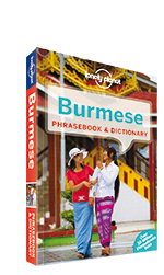 Burmese phrasebook - 5th edition