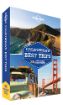 &lt;strong&gt;California&lt;/strong&gt;'s Best Trips