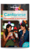 Cantonese Phrasebook - 7th edition
