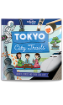 City Trails - Tokyo 1 (Lonely Planet Kids) [North & Latin America edition]