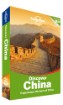 Discover China travel guide - 2nd Edition