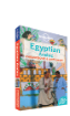 Egyptian Arabic phrasebook