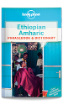 Ethiopian Amharic Phrasebook - 4th edition