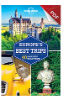 Europe's Best Trips - <strong>Switzerland</strong> (PDF Chapter)