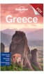 <strong>Greece</strong> - Cyclades (Chapter)