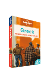 Greek Phrasebook