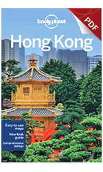 Hong Kong city guide ebook