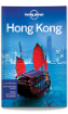 Hong Kong city guide - 17th edition