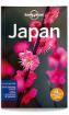 <strong>Japan</strong> travel guide - 15th edition