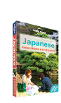 Japanese Phrasebook - 7th edition