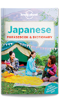 Japanese Phrasebook - 8th edition