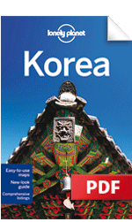 Korea - Busan & Gyeongsangnam-do (Chapter)