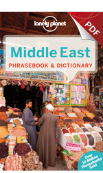 Middle East Phrasebook - Egyptian Arabic (Chapter)