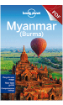 Myanmar (Burma) - Mandalay & Around (PDF Chapter)
