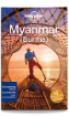 Myanmar (Burma) travel guide - 13th edition