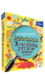 Not For Parents: <strong>Australia</strong> (North American Edition)