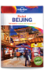 Pocket Beijing - 4th edition