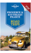 Provence & Southeast France Road Trips - Modern Art Meander Trip (PDF Chapter)