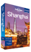 <strong>Shanghai</strong> city guide