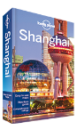 Shanghai city guide - 7th edition
