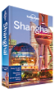 Shanghai <strong>city</strong> guide