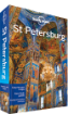 St Petersburg city guide - 6th edition