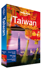 Taiwan travel guide - Taipei (6.235Mb), 9th Edition Mar 2014 by Lonely Planet 8094