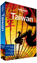 Taiwan travle guide - 8th Edition