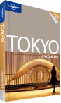 Tokyo Encounter travel guide