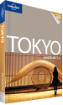 &lt;strong&gt;Tokyo&lt;/strong&gt; Encounter travel guide