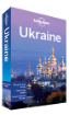 <strong>Ukraine</strong> travel guide